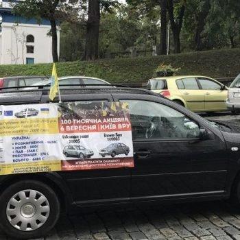 vremennyj-vvoz-avtomobilej-ukrainu-1-q