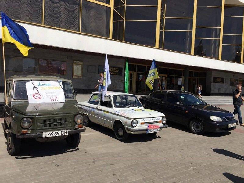 evro-nomera-ili-dostupnaja-rastamozhka-avtomobilej-v-ukraine-w