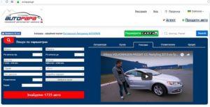 rastamozhka-dostavka-avto-gruzii-1-w