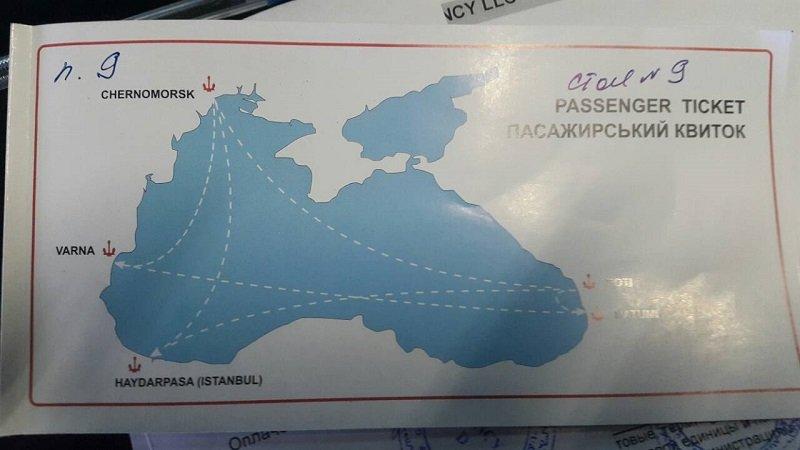 rastamozhka-dostavka-avto-gruzii-3-н
