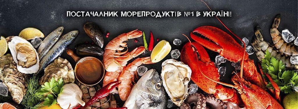 import-ryby-moreproduktov-ikry-v-ukrainu-1